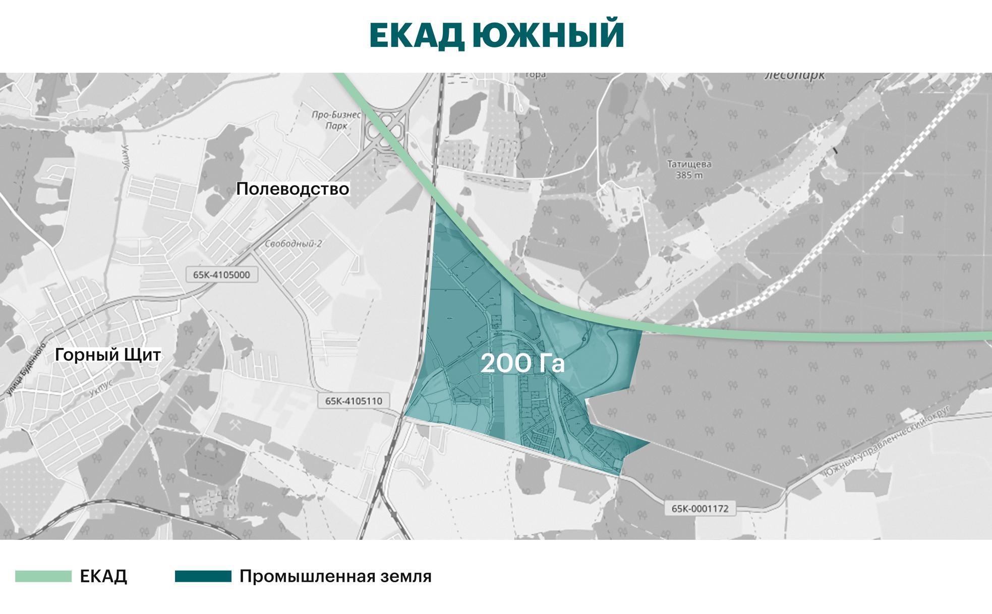 Площадка расположена в 30 минутах езды на юг от центра Екатеринбурга.