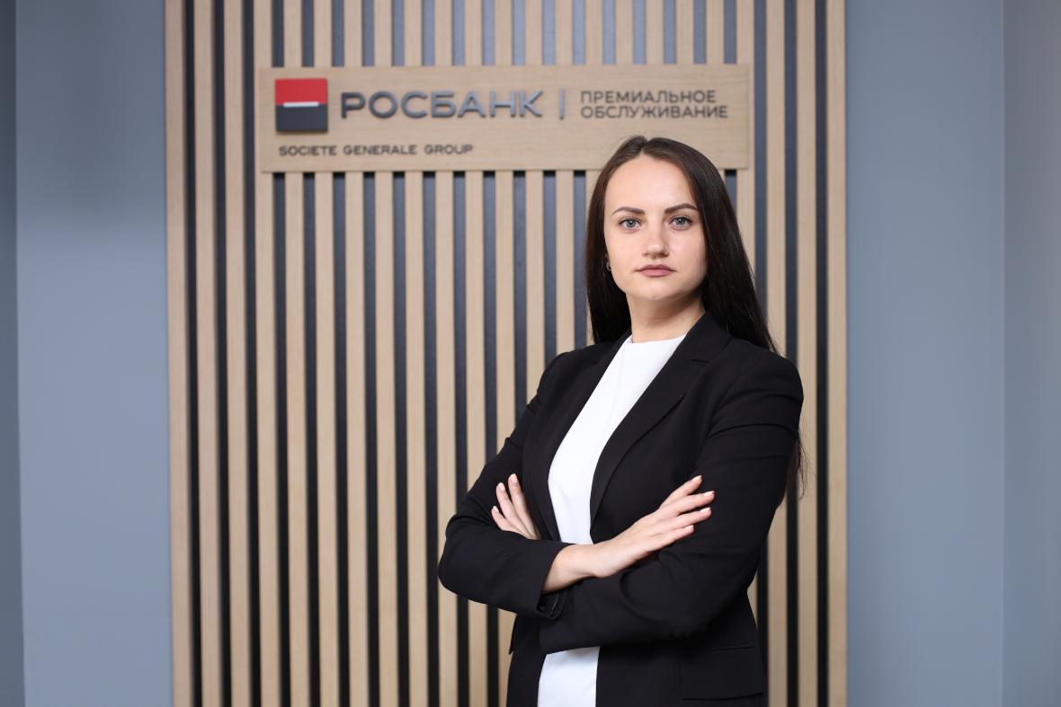 Директор территориального офиса Росбанка в Ростове-на-ДонуОлеся Алферова