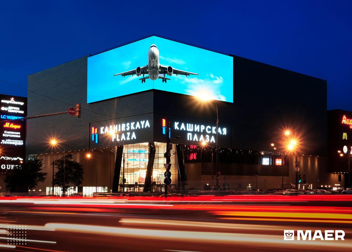 Высокотехнологичный комплекс экранов расположен на ТРЦ «Каширская Плаза». Суммарная площадь двух конструкций составляет 1238 кв. м.