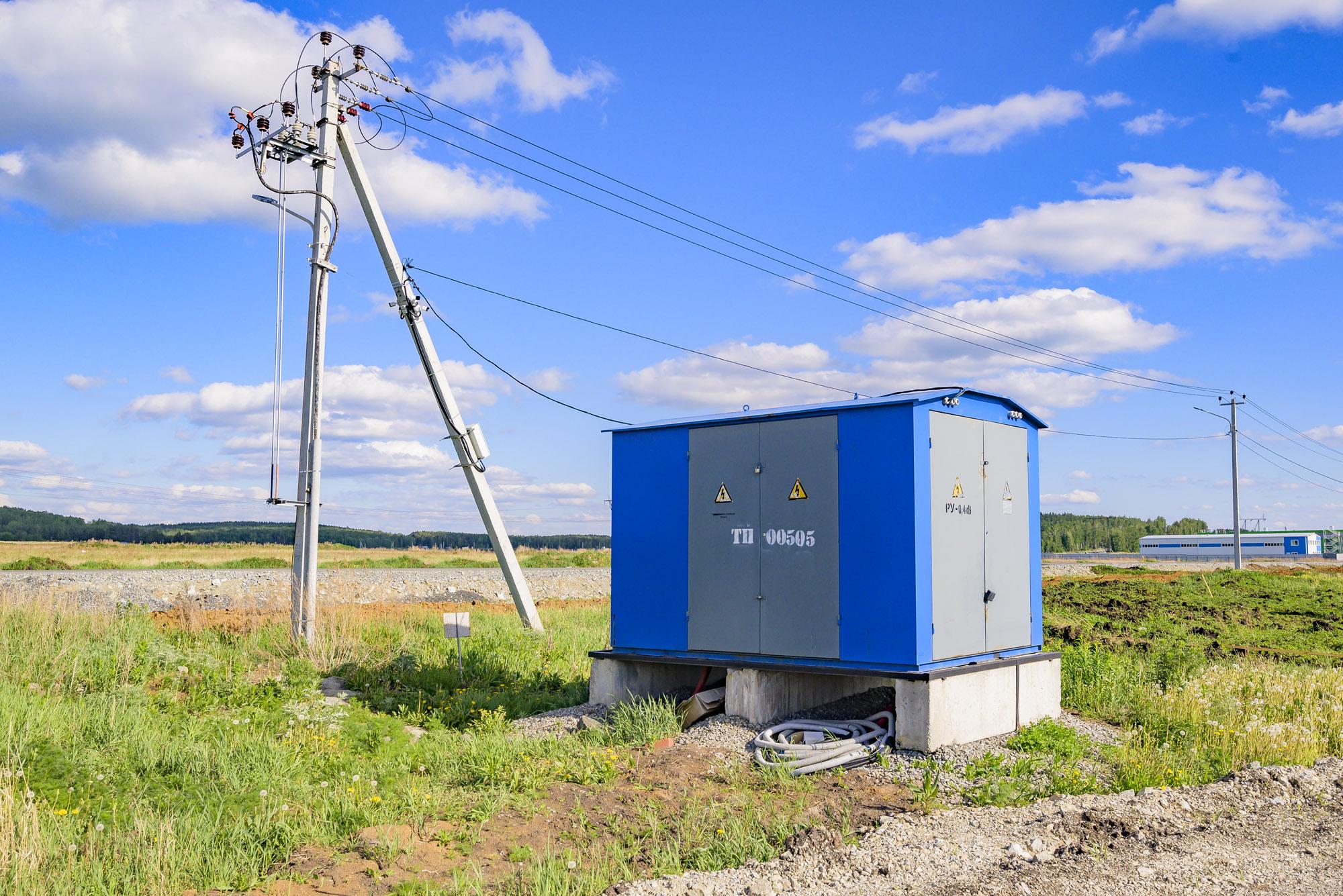 Управляющая компания предлагает резидентам подключение энергии по тарифам с низким, средним и высоким напряжением.