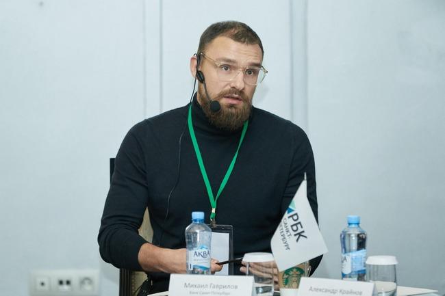 Михаил Гаврилов (ПАО «Банк «Санкт-Петербург»)