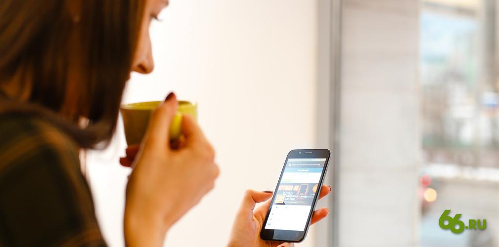 Айфон в кредит без банка