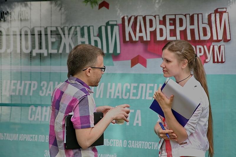 Фото: Кирилл Хорев/Интерпресс