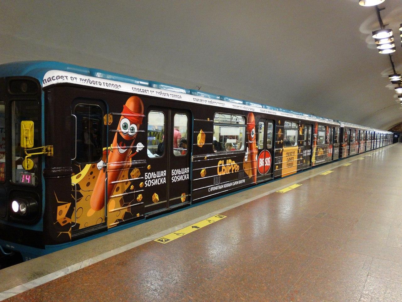 ГК «Реклама Онлайн» обладает эксклюзивными правами на рекламу в новосибирском метро