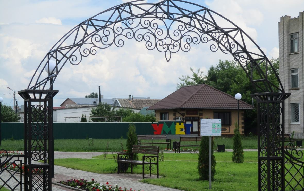 Сквер «Юбилейный» в рабочем поселке Умет (Фото: управление информационной политики администрации Тамбовской области)