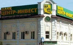 Кубань кредит банк геленджик