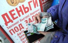 Как взять кредит в банке восточный пенсионеру