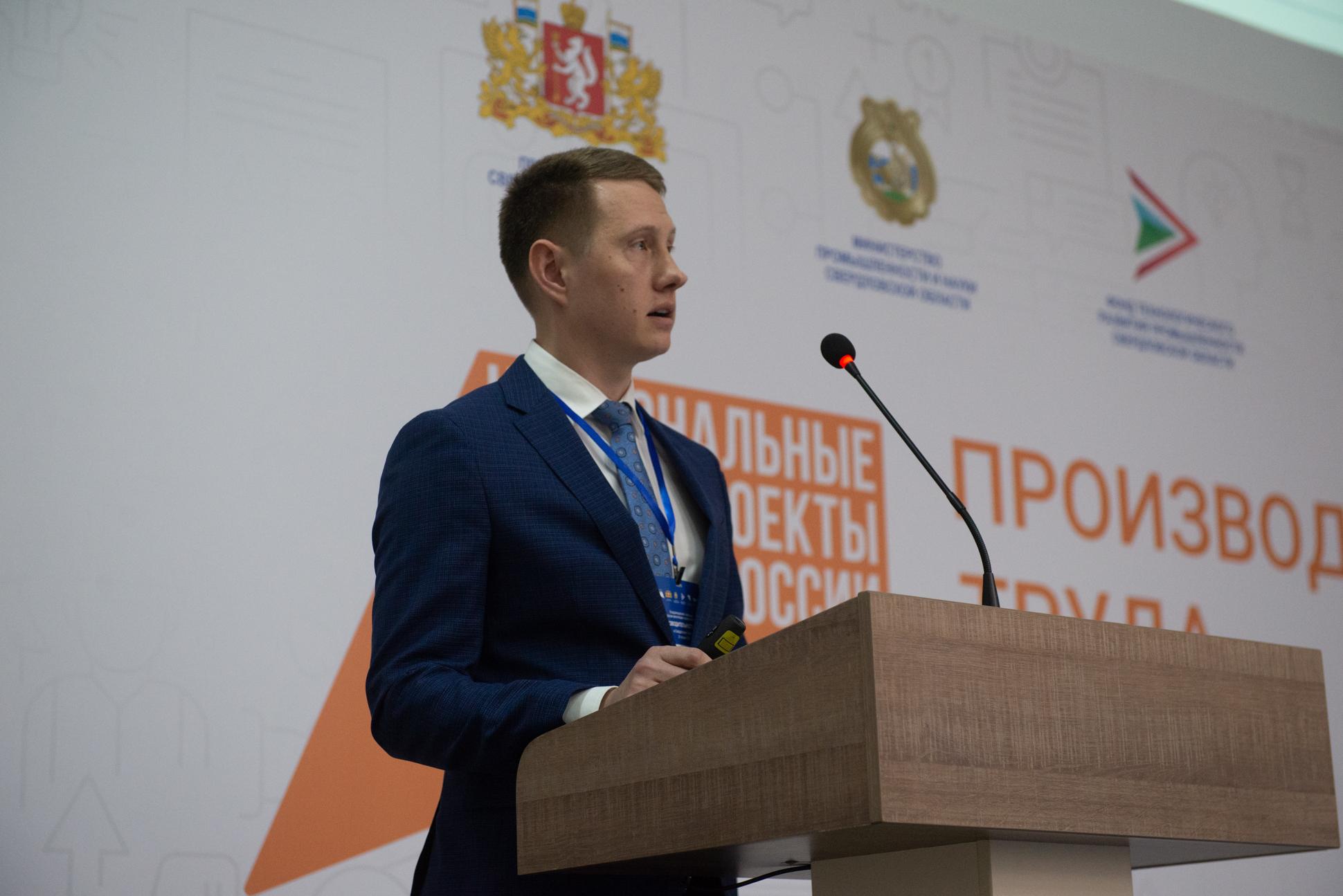 Генеральный директор Каменск-Уральского завода по обработке цветных металлов Василий Радько