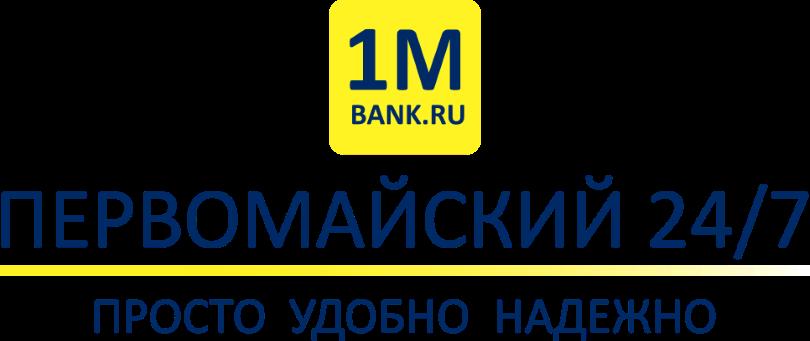 Как платить кредит в восточном банке через приложение