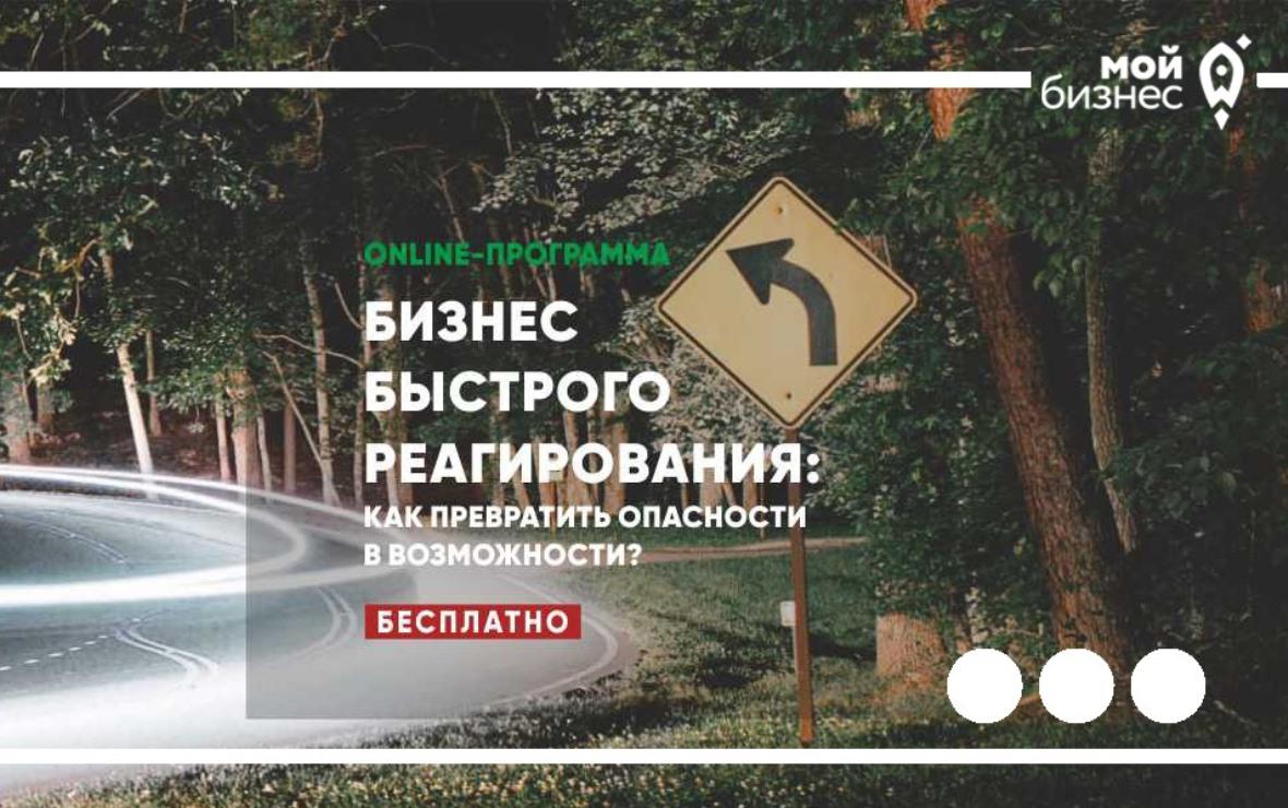 Фото: mybusinessvrn.timepad.ru