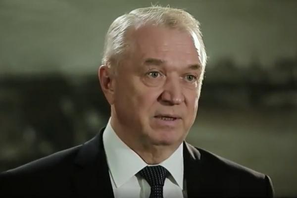 Сергей Катырин,  Торгово-промышленная палата РФ