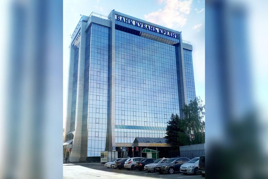 Кредит под залог квартиры отзывы москва