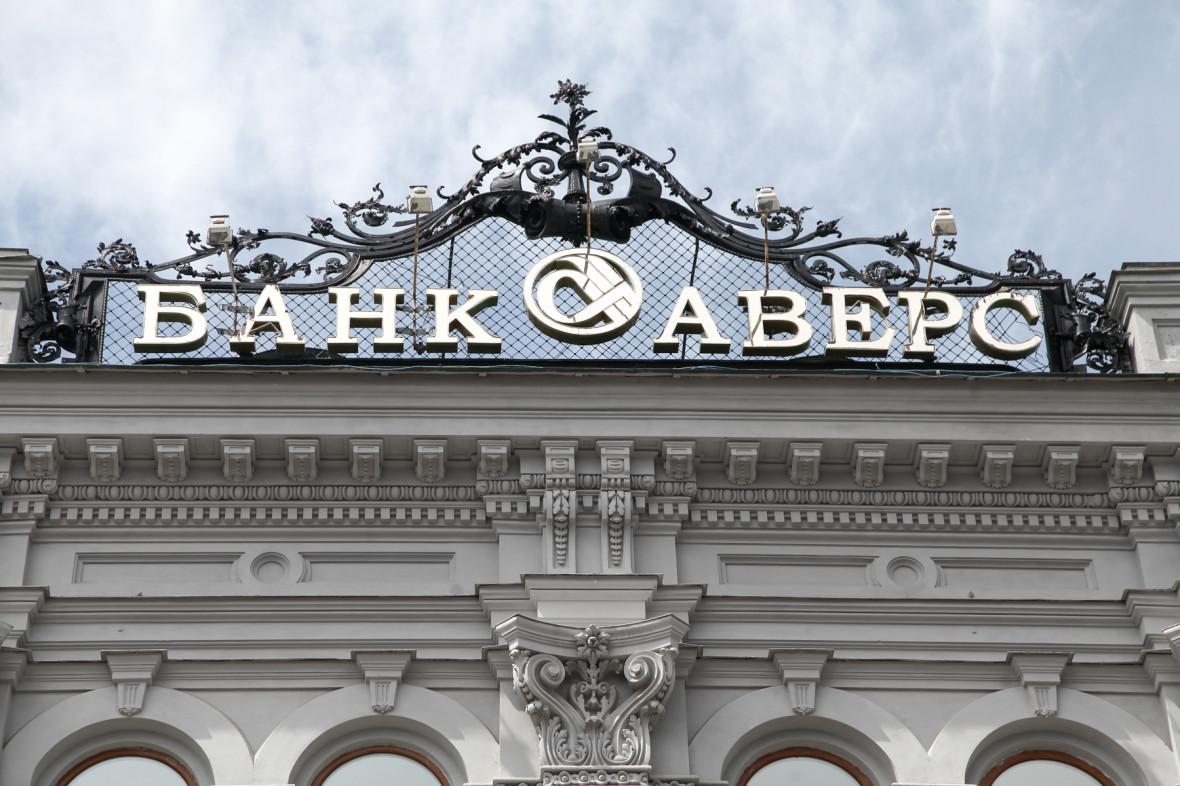 московский кредитный банк луков 1