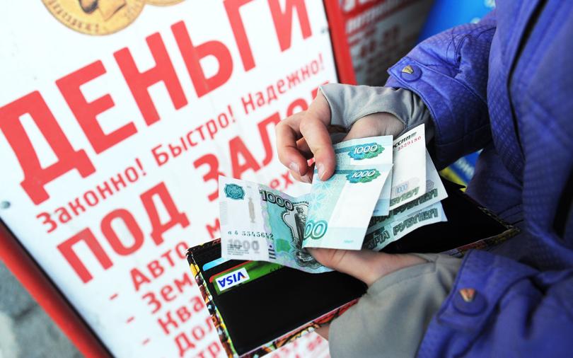 Прогноз на процентные ставки на потребительский кредит новые ставки налога на транспортные средства