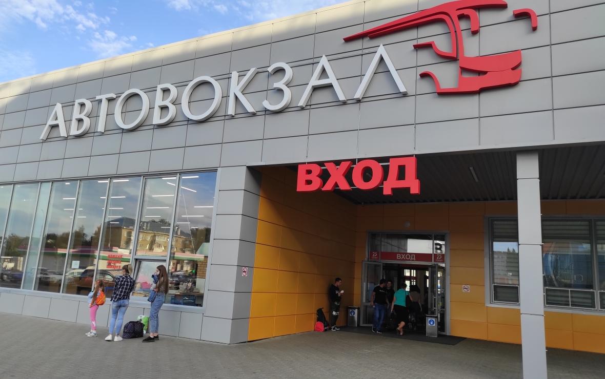 chr.plus.rbc.ru
