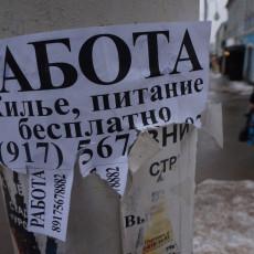 Фото: Артеменков Александр/PhotoXPress.ru