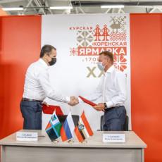 Фото: пресс-служба администрации Курской области