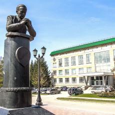 Фото: ведомостинсо.рф