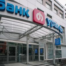 Все фото: банк «Урал ФД»