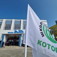 Фото: пресс-служба администрации Тамбовской области