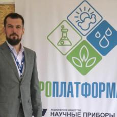 Фото: пресс-служба ЗАО «Метео Телеком»