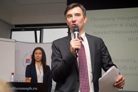 Медицинский туризм | Рынок на РБК Санкт-Петербург и область