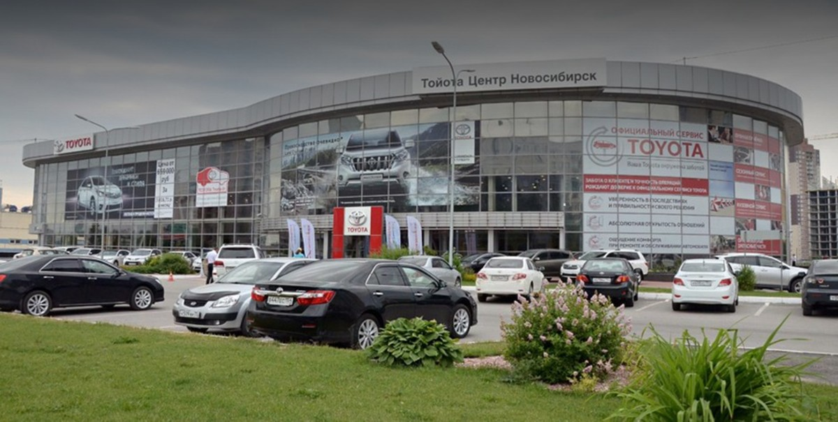 аукционы по банкротству новосибирск