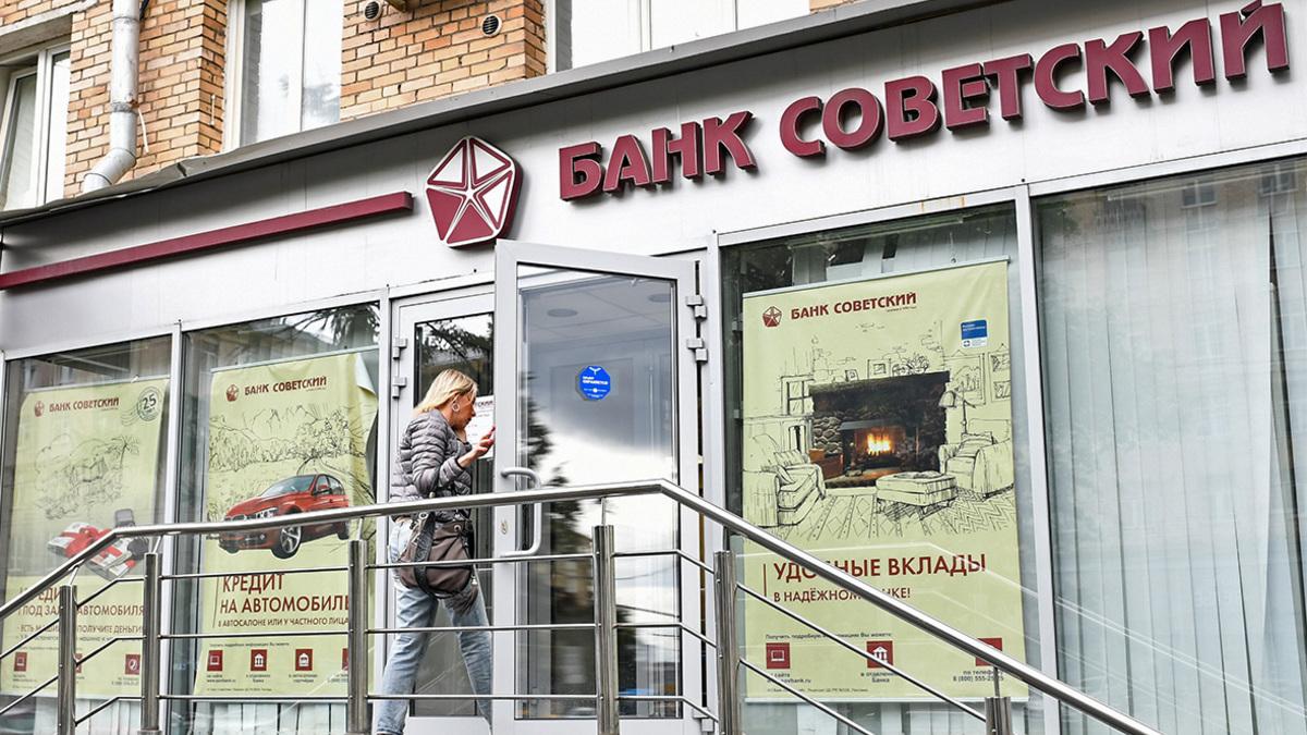 банк открытие кингисепп рефинансирование кредитов других банков микрозаймы на карту за 5 минут без проверки срочно онлайн без процентов