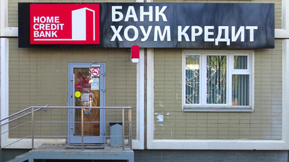 Кредит в любом банке без справки