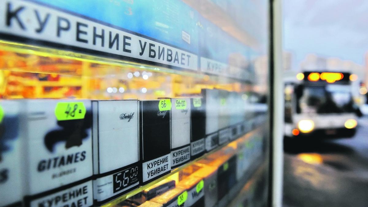 Купить импортные сигареты в москве в розницу дым сигарет с ментолом скачать онлайн бесплатно в хорошем качестве