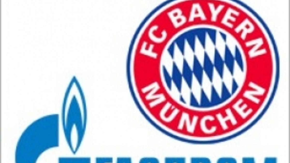Спонсор футбольного клуба бавария