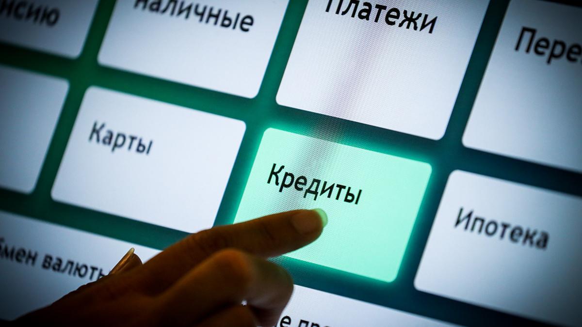 проверка фирмы по инн на сайте налоговой бесплатно по огрн