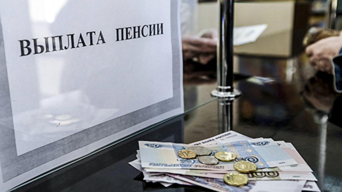 как получить кредит в каспий банке без пенсионных отчислений