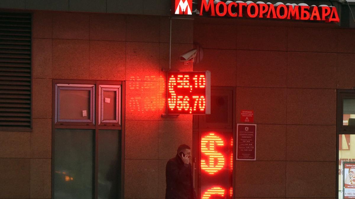 Сети ломбардов москва московская область как разместить рекламу на грузовом авто за деньги