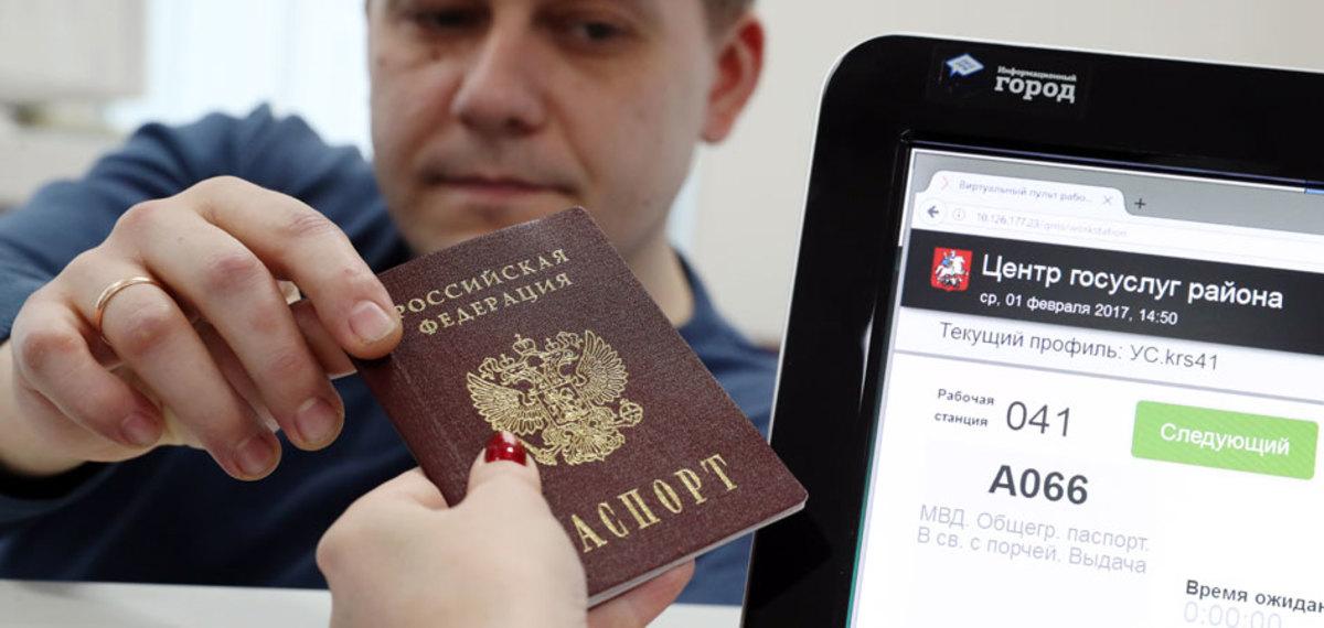 Без регистрации можно получить пенсию войти в личный кабинет пенсионного фонда российской федерации
