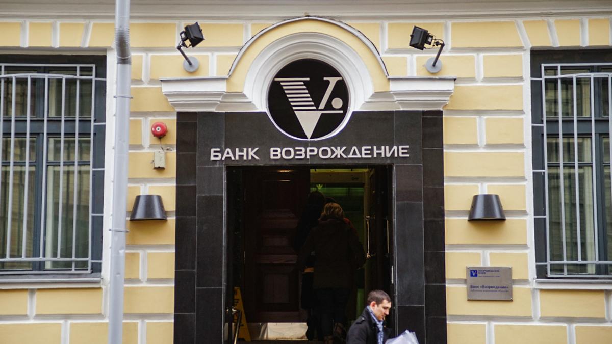 Банк возрождение ипотека без первоначального взноса отзывы