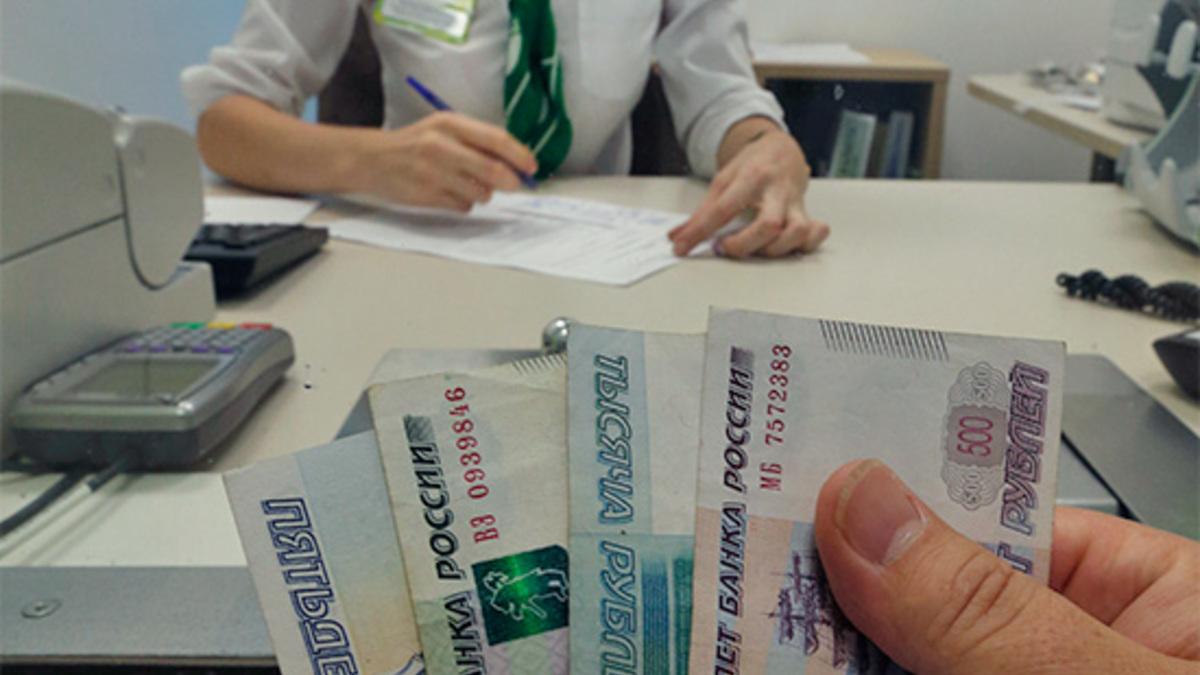 Евразийский банк потребительский кредит