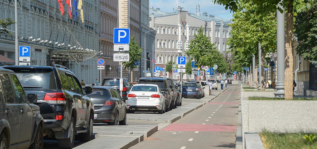 Парковки в москве стоимость часа часа 24 ломбарды минска