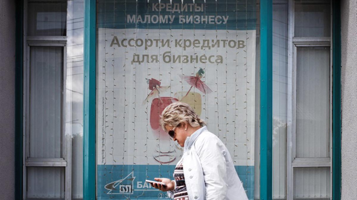 дешевые кредиты красноярск е-капуста личный кабинет займ вход в личный кабинет