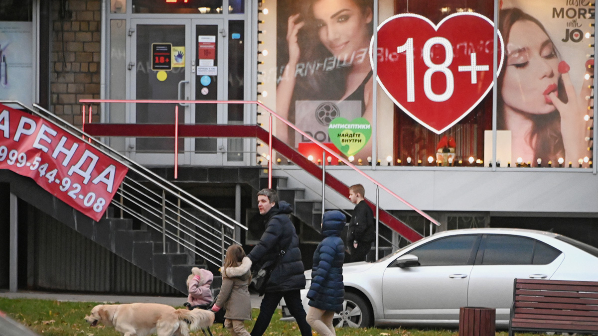 Секс клуб анонимный в москве юмор мужской клуб
