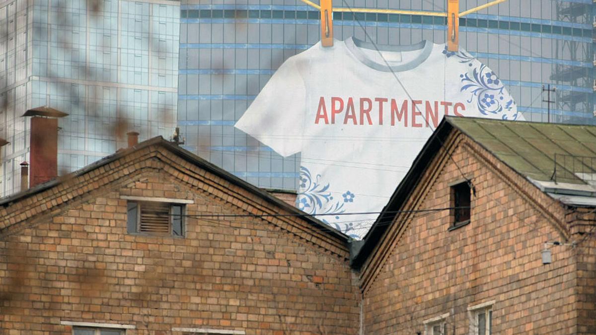 Апартаменты и квартира в чем разница в москве вилла в испании на берегу моря