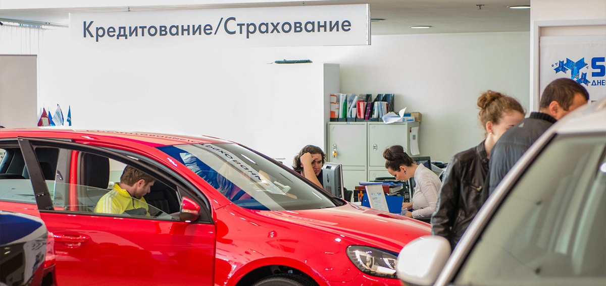 Может ли автомобиль быть в залоге у двух банков ваз с пробегом в москве автосалон