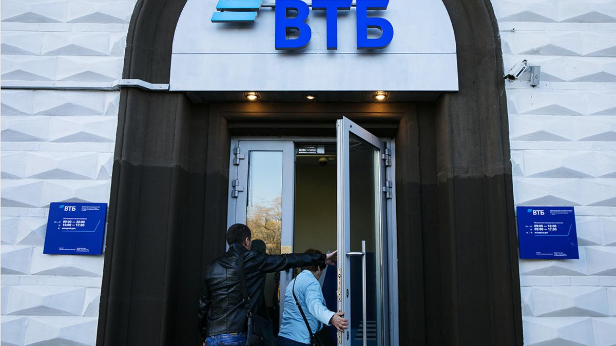 Рассрочка хоум кредит банк телефон