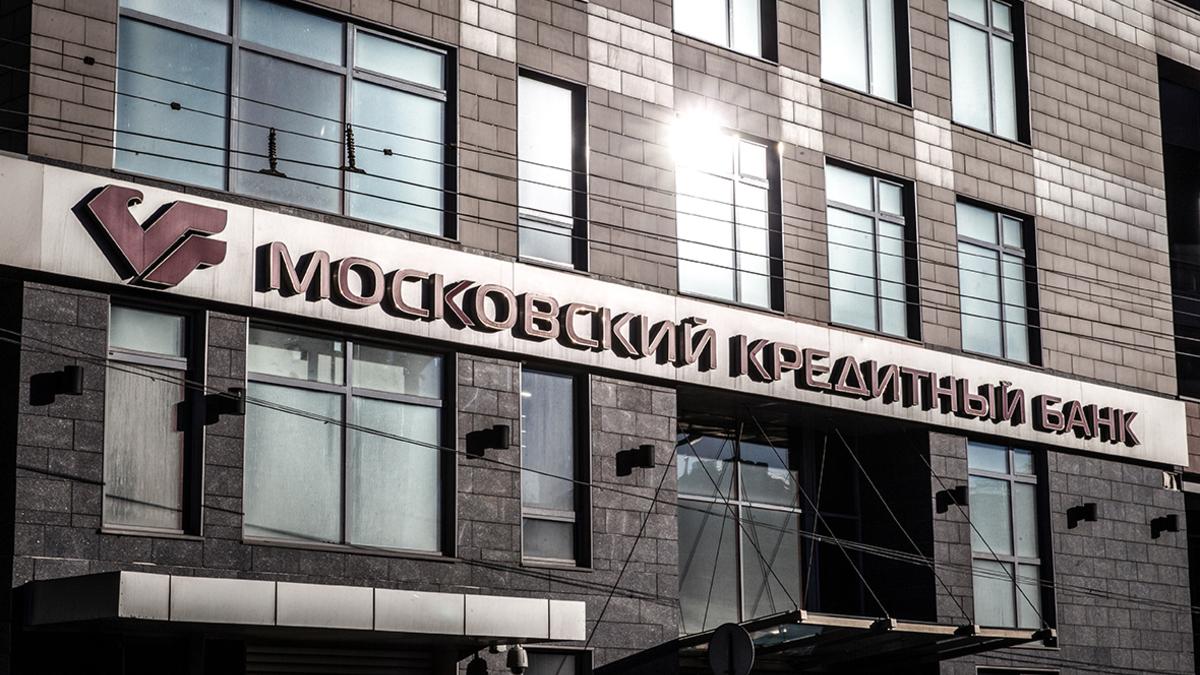КРЕДИТ ЕВРОПА БАНК и МОСКОВСКИЙ КРЕДИТНЫЙ БАНК (МКБ) объявляют о.