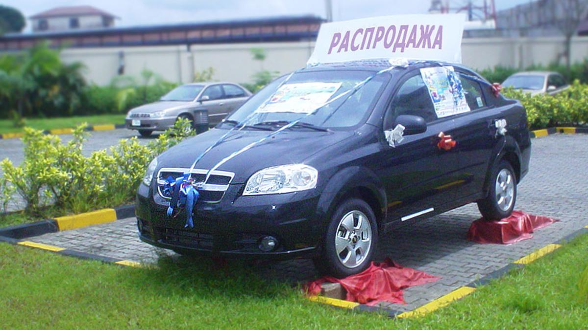 Оценка автомобиля банком залог дешевый автосалон подержанных авто в москве