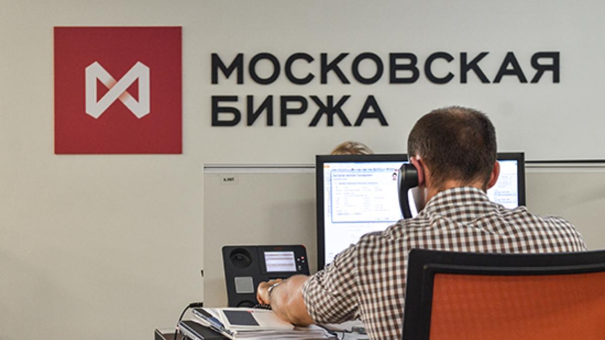 Московская биржа торги суббота 2000 биткоин в рублях