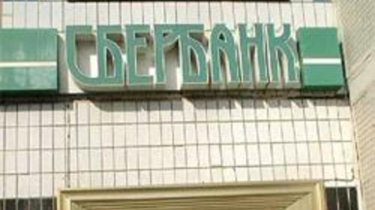 кредит без пенсионных отчислений кызылорда