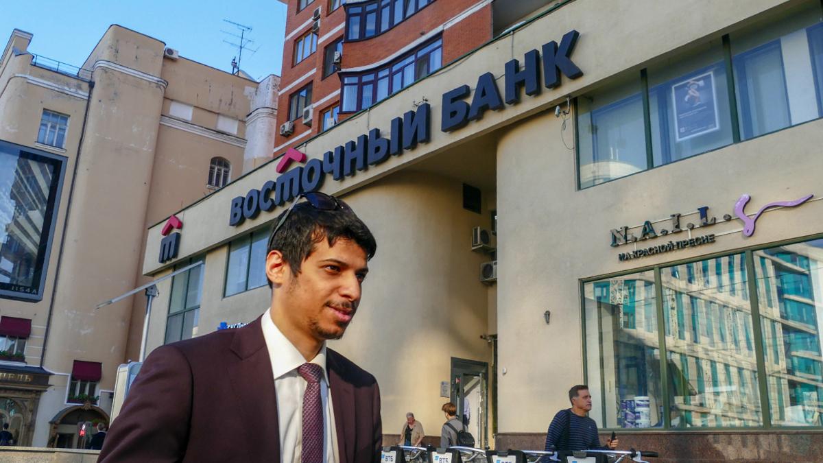 кредит под залог недвижимости в тюмени банк восточный финтерра оплатить займ онлайн