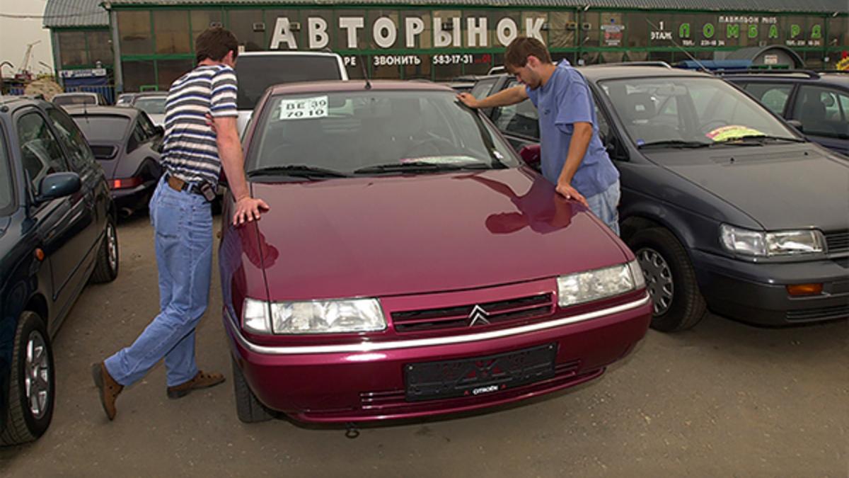 кредит на покупку авто с пробегом москва кредитная история онлайн казань
