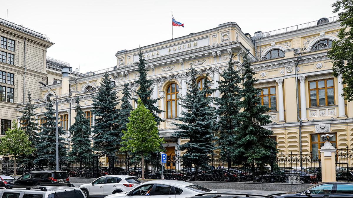 В каком банке меньше процент на потребительский кредит в санкт-петербурге